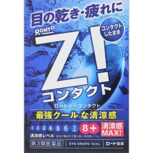 (第3類医薬品) ロート ジーコンタクトa 12ml
