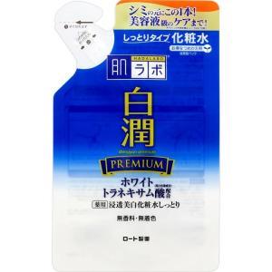 抗炎症作用のあるホワイトトラネキサム酸(美白有効成分)と、うるおい成分としてナノ化ヒアルロン酸やビタ...
