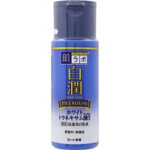 肌ラボ 白潤プレミアム 薬用浸透美白乳液 140mL