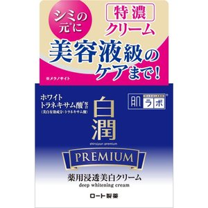 ロート製薬 肌ラボ 白潤プレミアム 薬用浸透美白クリーム 50g