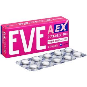 (指定第2類医薬品)エスエス製薬 イブA錠EX 40錠|rakushindenki