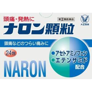 (指定第2類医薬品) 大正製薬 ナロン顆粒 24包|rakushindenki
