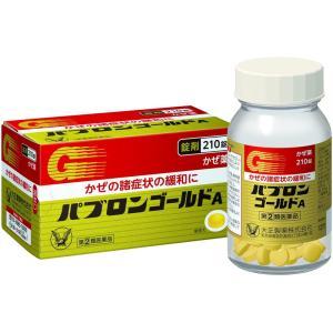 (指定第2類医薬品)大正製薬 パブロンゴールドA錠 210錠