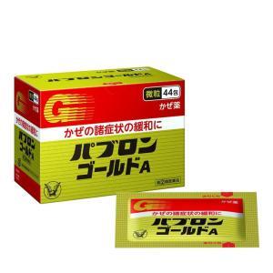 (指定第2類医薬品)大正製薬 パブロンゴールドA微粒 44包|rakushindenki