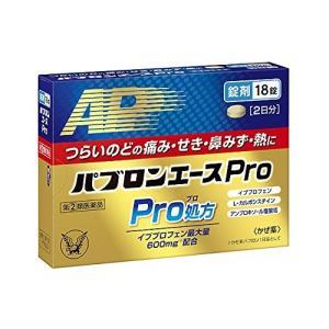 (指定第2類医薬品)大正製薬 パブロンエースPro錠 18錠