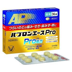 (指定第2類医薬品)大正製薬 パブロンエースPro錠 36錠