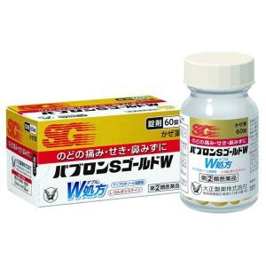 (指定第2類医薬品)大正製薬 パブロンSゴールドW錠 60錠
