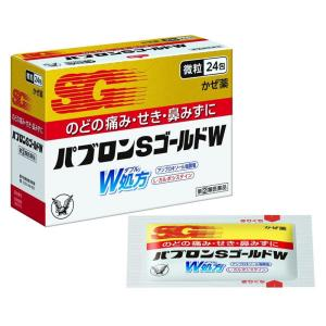 (指定第2類医薬品) 大正製薬 パブロンSゴールドW微粒 24包|rakushindenki