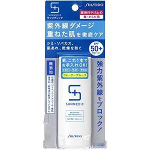 顔・からだ用、SPF50+/PA++++ スタミナのある紫外線防御効果 無添加設計(防腐剤(パラベン...