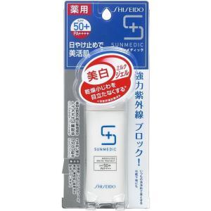 資生堂薬品 サンメディックUV 薬用ホワイトプロテクトW n 40mL