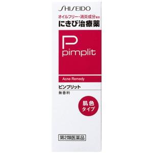 (第2類医薬品) ピンプリットN (18g)