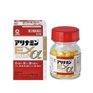 ●「タケダ」が開発したフルスルチアミンとピリドキシン塩酸塩、シアノコバラミンなどを配合し、目の疲れ・...