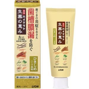 ハイテクト 生薬の恵み ひきしめハーブ香味 90g|rakushindenki