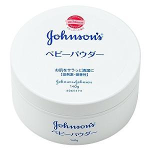 ジョンソン&ジョンソン ジョンソンベビー ベビーパウダー プラスチック容器 140g|rakushindenki