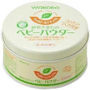 シッカロールナチュラル ベビーパウダー 紅茶の香り 120g|rakushindenki
