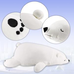 【東京発送】シロクマ 抱き枕 ぬいぐるみ ふわふわ お昼寝 ギフトプレゼント|rakushogolf