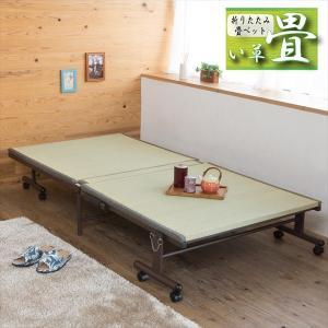 香り豊かない草を使用した畳ベッドです。 ・使わない時はコンパクトに折りたためるので場所を取りません。...