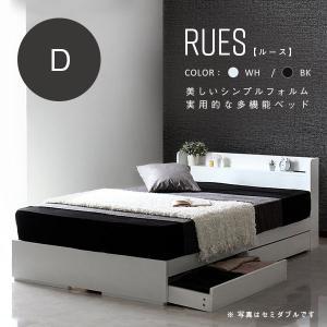 ベッド ダブル ベット ローベッド おしゃれ 引出し収納付きベッド RUESルース ホワイト ベッドフレーム単品 マットレス別売|rakusouya
