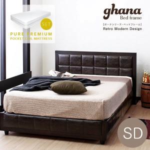 ベッド セミダブル レザー ヴィンテージ ghanaガーナ ダークブラウン ピュアプレミアムセット|rakusouya