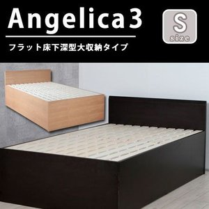 ベッド シングル 収納スノコベッド タモ材仕上 フラット床下深型大収納|rakusouya