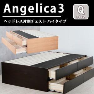 ベッド クイーン 収納スノコベッド タモ材仕上 ヘッドレス片側チェスト ハイベッド|rakusouya
