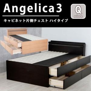 ベッド クイーン 収納スノコベッド タモ材仕上 キャビネット片側チェスト ハイベッド|rakusouya
