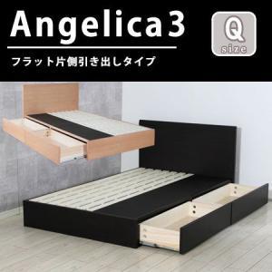 ベッド クイーン 収納スノコベッド タモ材仕上 フラット片側引出タイプ ベッド|rakusouya