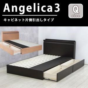 ベッド クイーン 収納スノコベッド タモ材仕上 キャビネット片側引出すのこ収納ベッド|rakusouya