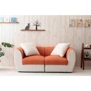 二人掛けソファ 2人掛け 分割して1Pソファとしても使える coro/コロ オレンジ|rakusouya
