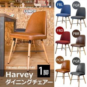 椅子 チェアー イス いす おしゃれ カフェチェア PUレザー/ファブリックシートの写真