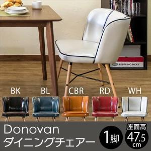 椅子 チェアー イス いす おしゃれ カフェチェア PUレザーシートの写真
