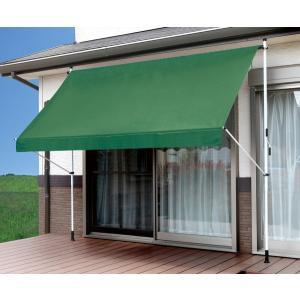 庭 ベランダ 屋外 突っ張り式 日よけスクリーン ブラインドDX 工事不要 幅310cm|rakusouya