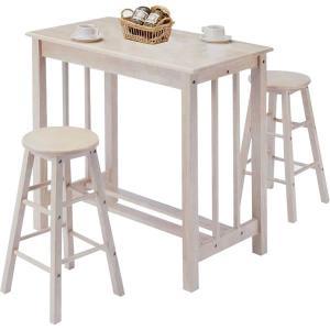 カウンターテーブル コーヒーテーブル カフェテーブル 3点セット ホワイト|rakusouya