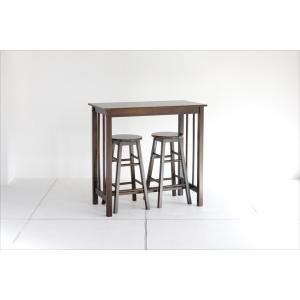 カウンターテーブル カフェテーブル テーブルとチェア2脚セット ダークブラウン|rakusouya
