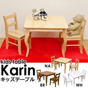 キッズ用机 テーブル 子供部屋用テーブル Karinキッズテーブル sd3931144|rakusouya