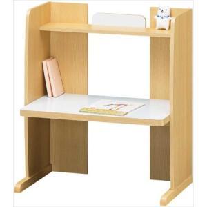 子供部屋 机 子ども部屋 キッズ用デスク(ロータイプ)プチビーアール PBR-8575DESK|rakusouya