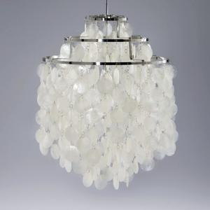 シーリングライト 天井照明 パントン ファンシェルサスペンションランプ|rakusouya