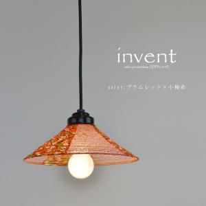 天井照明 日本製和紙シェード 和風 1灯ペンダントライト プラムレッド×小梅赤|rakusouya