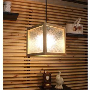 天井照明 シーリングライト 木枠 模様ガラス ペンダントCARRE 1灯 sd2583281|rakusouya