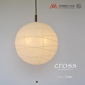 天井照明 日本製和紙シェード 和風 1灯ペンダントライト 白普通紙|rakusouya