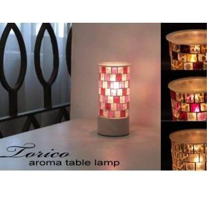 インテリアライト モザイクガラスの光が美しいアロマランプ sd1682532|rakusouya
