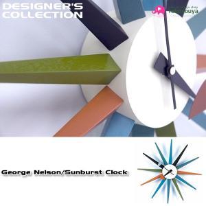 掛け時計 壁掛け時計 室内時計 ウォールクロック おしゃれ デザイン ジョージ・ネルソン Sunburst Clock サンバーストクロック ネルソンクロックシリーズ|rakusouya