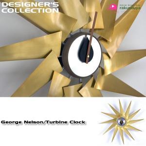 掛け時計 壁掛け時計 室内時計 ウォールクロック おしゃれ デザイン ジョージ・ネルソン Turbine Clock タービンクロック|rakusouya