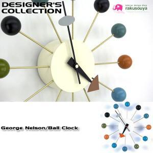 掛け時計 壁掛け時計 室内時計 ウォールクロック おしゃれ デザイン ジョージ・ネルソン Ball Clock ボールクロック|rakusouya
