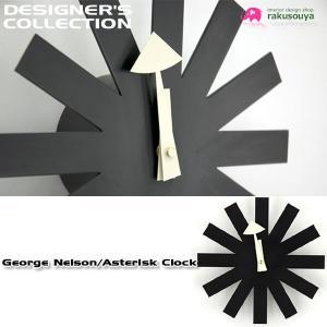 掛け時計 壁掛け時計 室内時計 ウォールクロック おしゃれ デザイン ジョージ・ネルソン Asterisk Clock アスタリスククロック|rakusouya