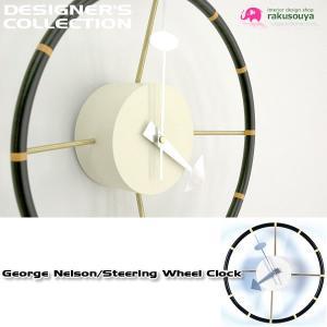 掛け時計 壁掛け時計 室内時計 ウォールクロック おしゃれ デザイン ジョージ・ネルソン Steering Wheel Clock ステアリングホイールクロック|rakusouya