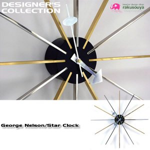 掛け時計 壁掛け時計 室内時計 ウォールクロック おしゃれ デザイン ジョージ・ネルソン Star Clock スタークロック|rakusouya