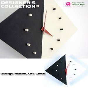 掛け時計 壁掛け時計 室内時計 ウォールクロック おしゃれ デザイン ジョージ・ネルソン Kite Clock カイトクロック|rakusouya