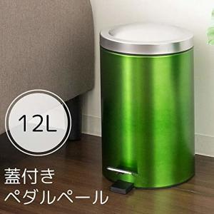 ごみばこ ゴミ箱 ダストボックス おしゃれ ステンレスペダルペール メタリックグリーン 12l 日本製 おしゃれ シンプル 蓋付き ふた付き 完成品 rakusouya