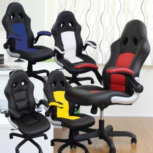 パソコンチェア オフィス デスクチェア レーシングバケットシート rakusouya